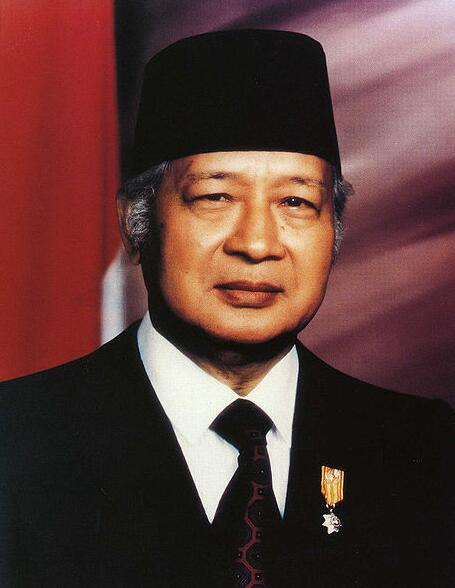 Ibrahim Suharto was president from 1968 to 1998