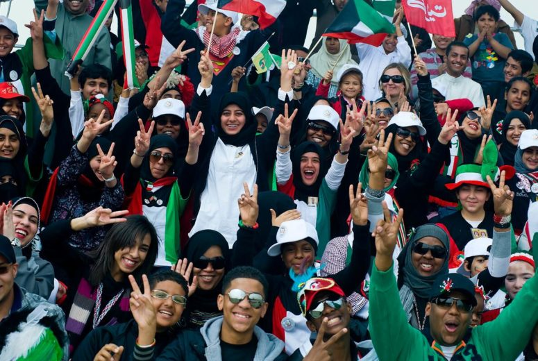 Kuwait celebrates the country's 50th anniversary