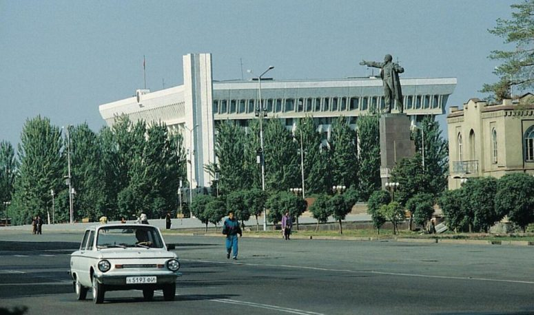 Kyrgyzstan's Parliament