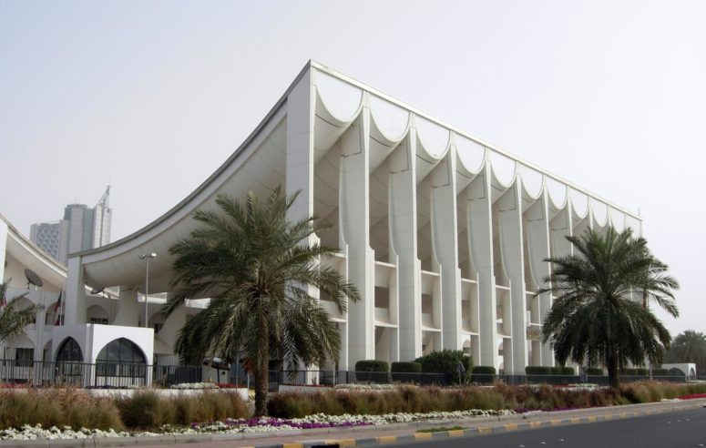 National Assembly Building in Kuwait City