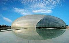 Beijing's new national theater opened