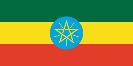 Ethiopia Emoji Flag