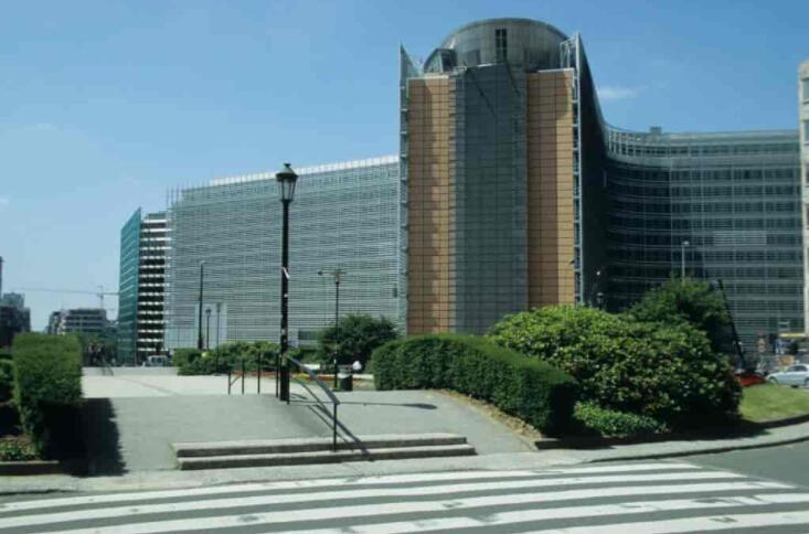 Berlaymont building in Brussels