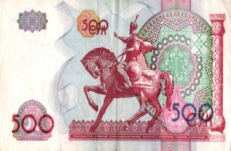 Uzbekistan Currency