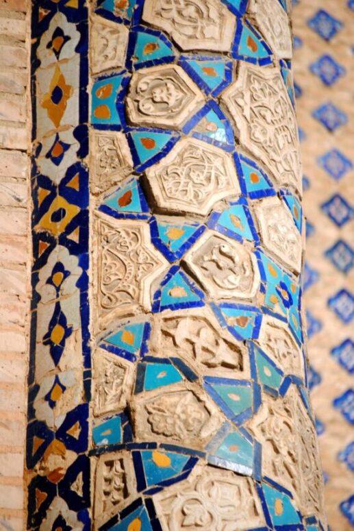 Uzbekistan Portal d. Bibi Khanym Mosque in Samarkand