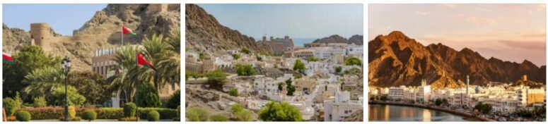 Oman Travel Overview
