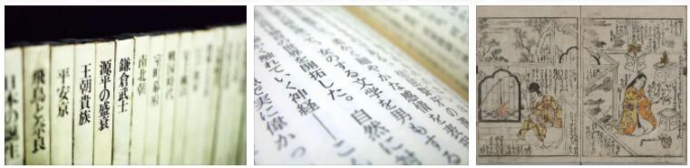 Japanese Literature 1