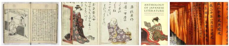 Japanese Literature 3