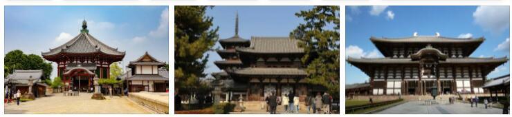 Nara (World Heritage)